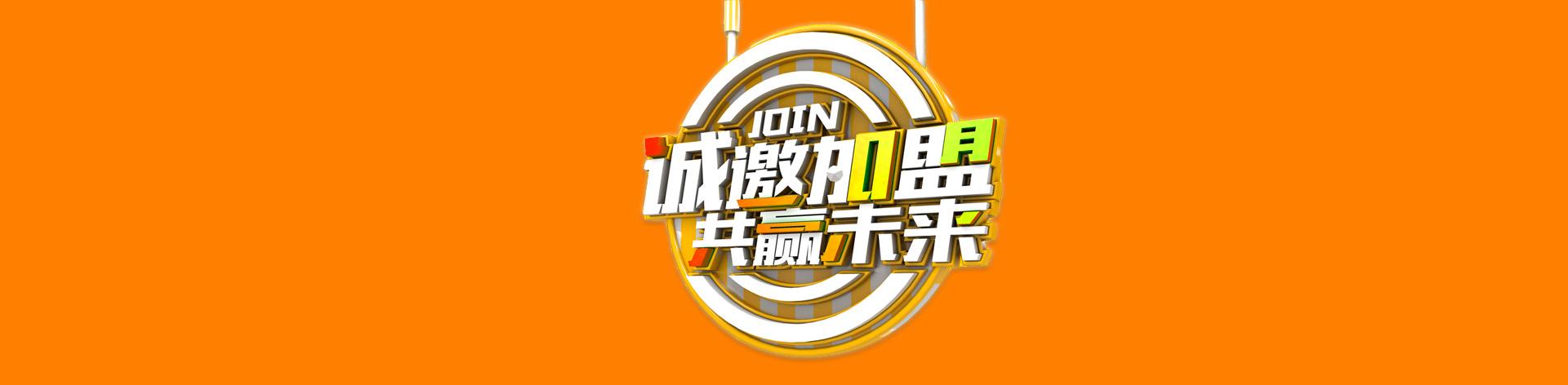 http://www.lihuanghou.com/data/images/slide/20190814183218_455.png